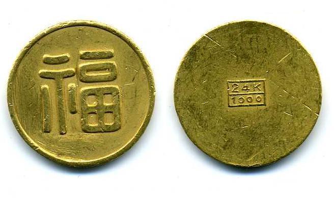 Marufuku_1943_Yamashita_Gold.jpg