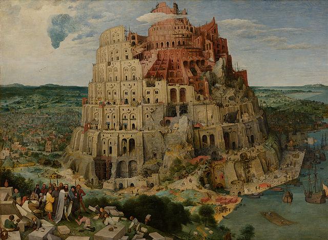 Pieter_Bruegel_the_Elder_-_The_Tower_of_Babel_(Vienna)_-_Google_Art_Project.jpg