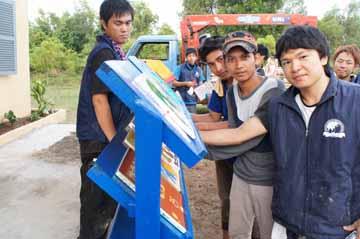 カンボジア六次隊132`