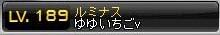 ぽかぽか6