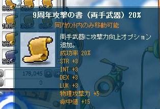 Maple130618_162806.jpg
