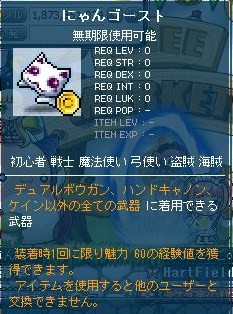 Maple130629_015204.jpg