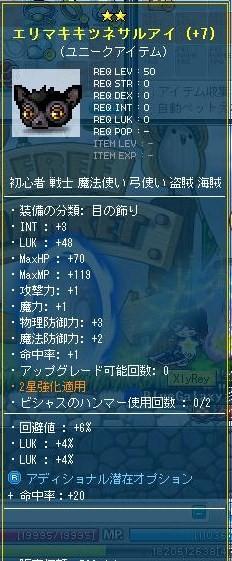 Maple130629_144744.jpg
