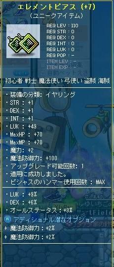 Maple130629_144746.jpg