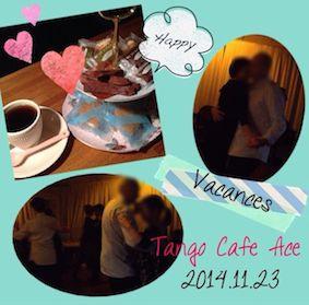 2014_11_23_Tango Cafe Ace