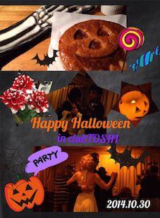 2014_10_30_Halloween