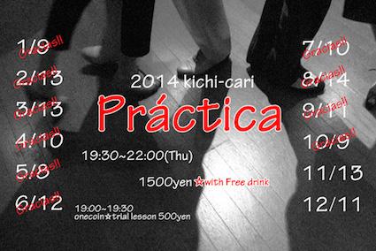 2014_11_13_Practica_info