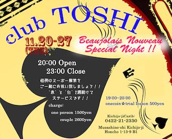 2014_11_20_clubTOSHI_info