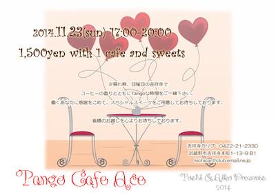 2014_11_23_Tango_cafe_Ace_info