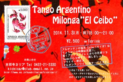 2014_11_3_milonga El Ceibo