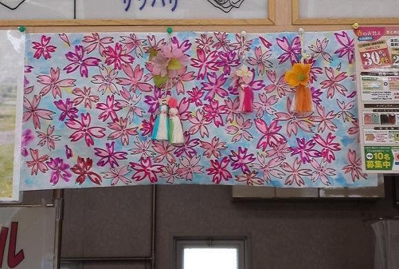 桜の壁紙 (2)