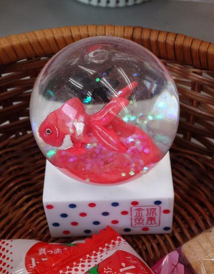 カエルと金魚 (2)