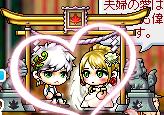 みゆちゃんの結婚式