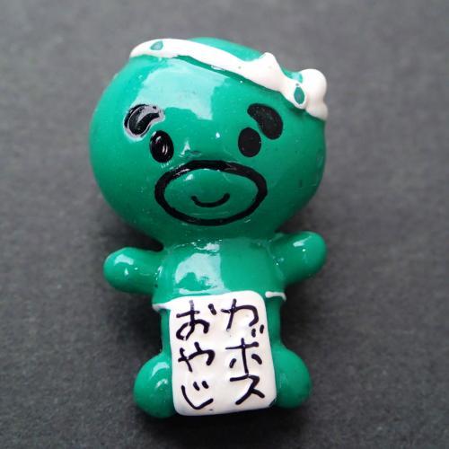 カボスおやじ_convert_20130722222915