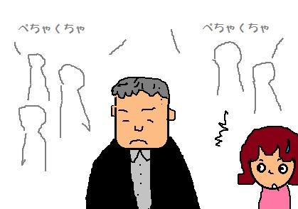 神戸女子3