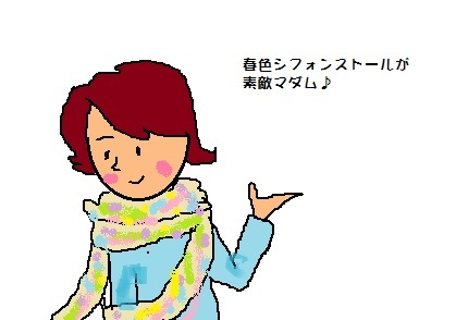 神戸女子2