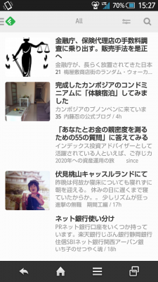 Screenshot_2014-10-26-15-27-04.png