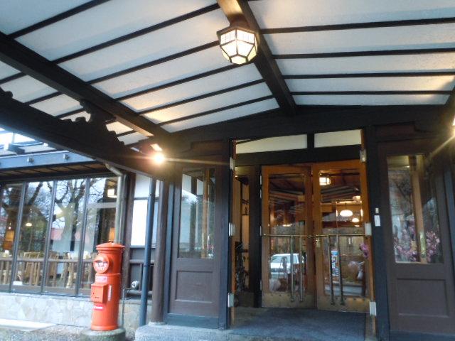 万平ホテル 入口