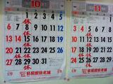 20131025170716192.jpg