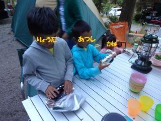 DSC02132_convert_20131015213342.jpg