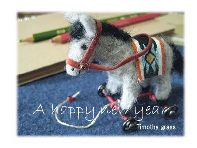 2014.1.1ブログ馬画像2