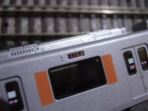 CIMG0050_R.jpg