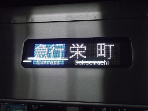DSCF2159_R.jpg