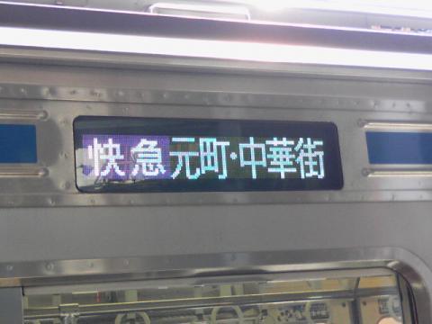 KC3O0251.jpg