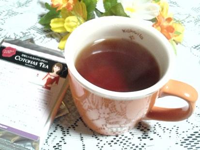 コトハスティーお茶