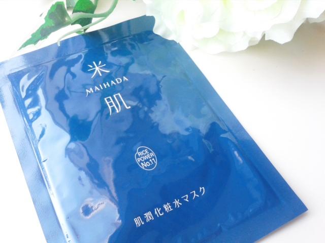 米肌化粧水マスク