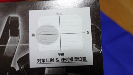 DSC01411_20.jpg
