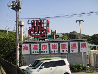 kujira201304c.jpg