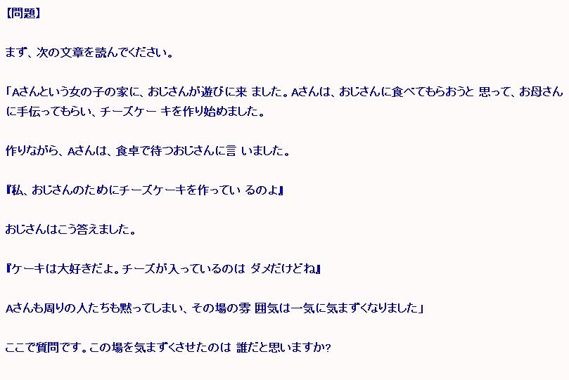 2013y11m03d_225306718.jpg