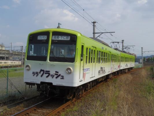 IMGP8872.jpg