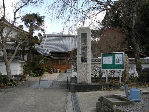 智海上人が修業した浄福寺