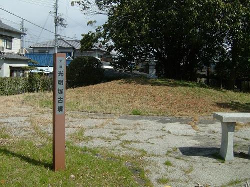 久米寺(岸和田市)境内の光明塚古墳