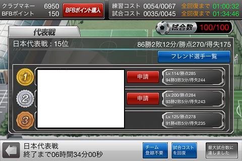 10thdaihyotochu.jpg