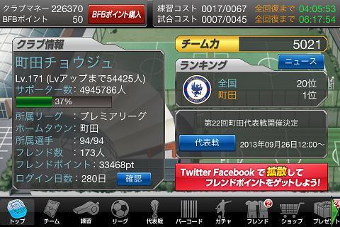 friendpoint33468.jpg