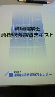 200810280900000.jpg