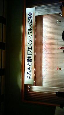 200811011902000.jpg