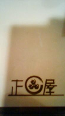 きたさんのブログ-200812092258000.jpg