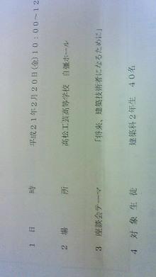 きたさんのブログ-200902201236000.jpg