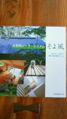 きたさんのブログ-200902240935000.jpg