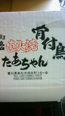 きたさんのブログ-200903062141000.jpg