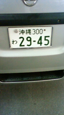 きたさんのブログ-200903141435000.jpg