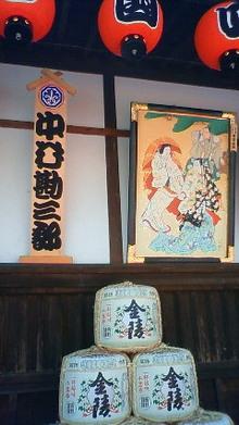きたさんのブログ-200904121210000.jpg