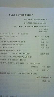 きたさんのブログ-200906171313000.jpg