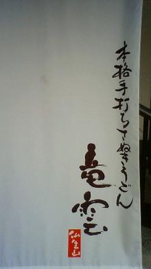 きたさんのブログ-200906261353000.jpg
