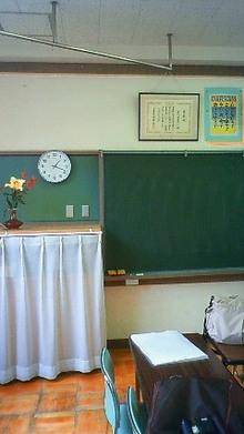 きたさんのブログ-200907021318000.jpg