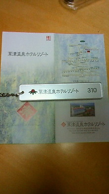 きたさんのブログ-200907261744000.jpg